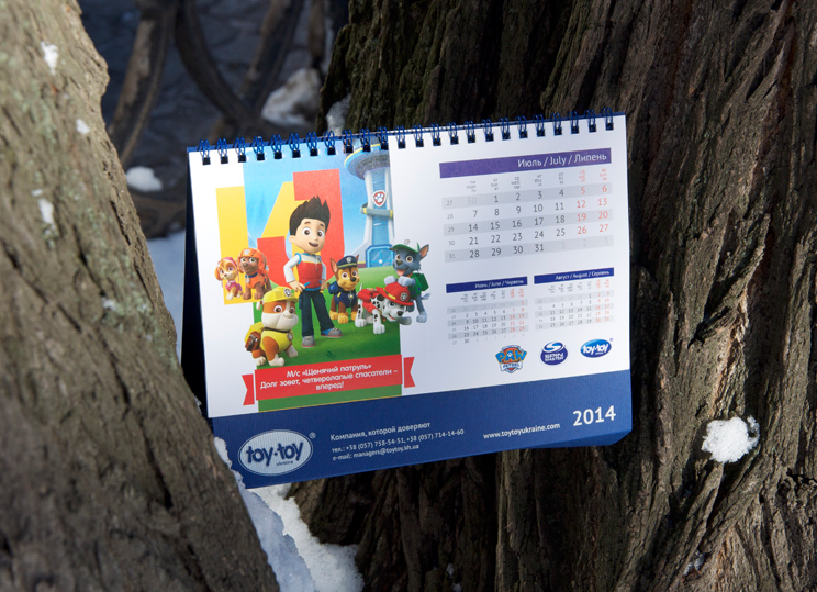 New year calendar 2014 for Toy-Toy Ukraine
