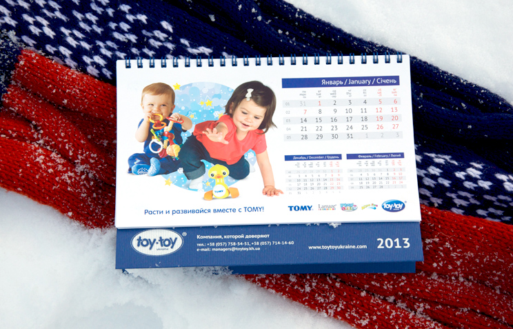 Desktop calendar Toy-Toy Ukraine