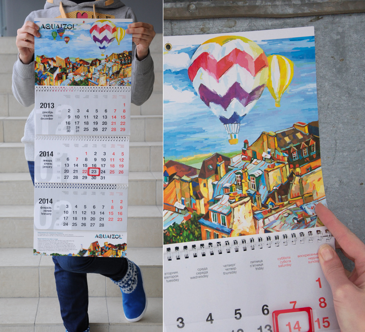 Calendar 2014 for Aquaizol factory