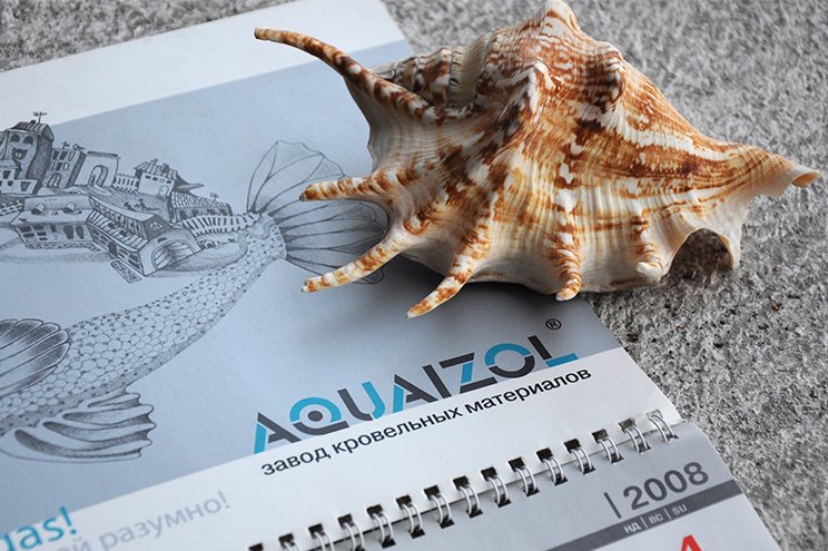Aquaizol quarterly calendar