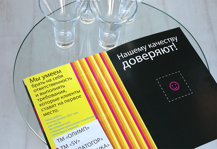 Presentation booklet for Malinovsky Glassworks