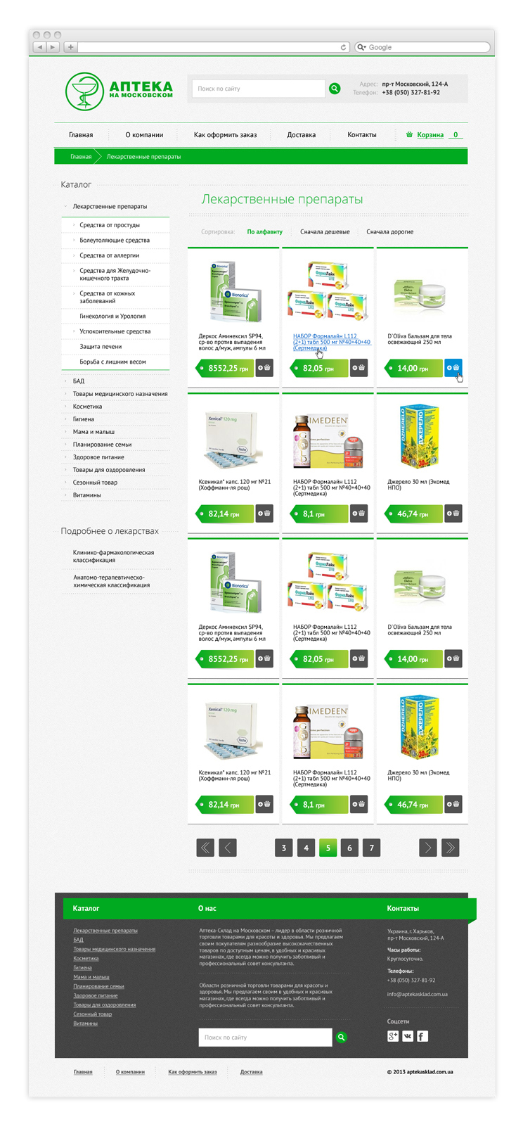 Online store for Pharmacy