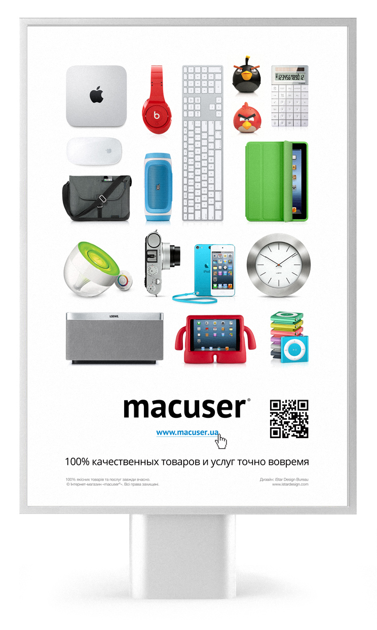 Advertising banner for macuser