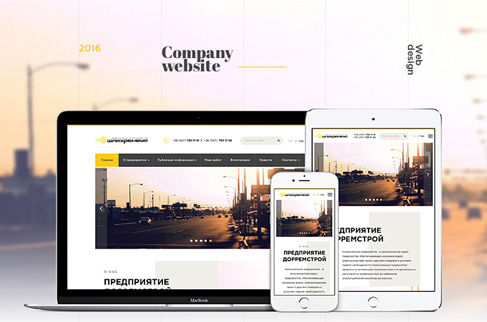 Website for Dorremstroy