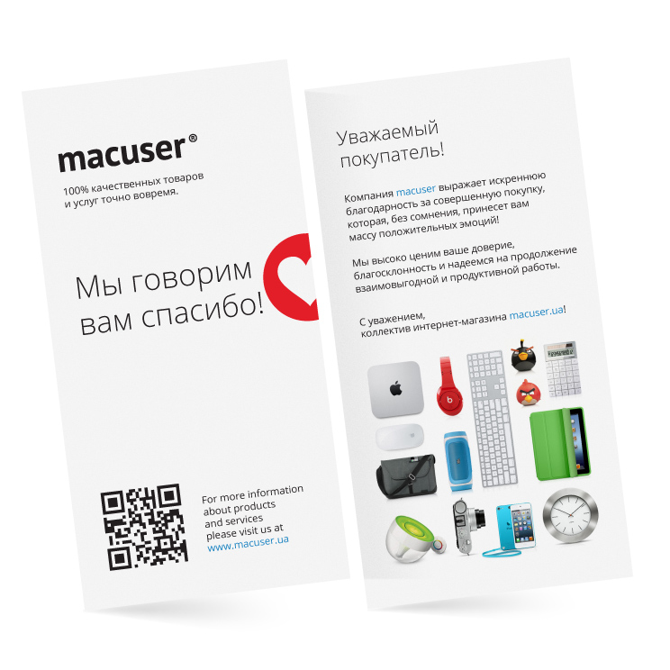 Thanksgiving card macuser