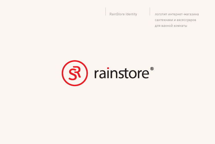 logo design RainStore