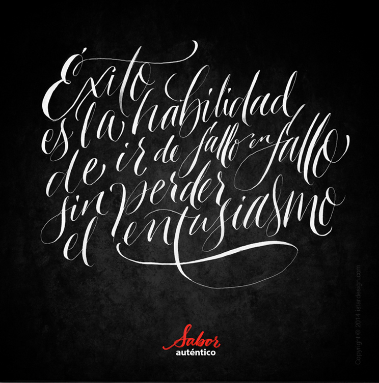 Joluvian calligraphy on iStar Design Blog on www.istardesign.com