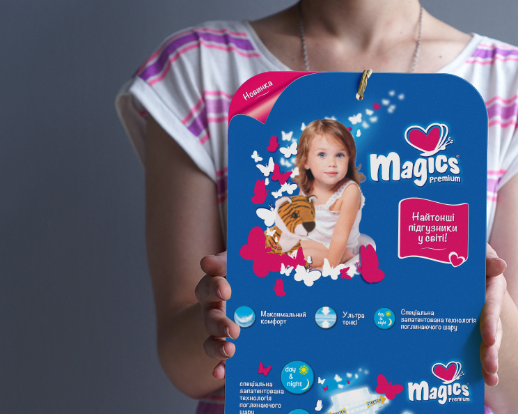 sample board diaper Magics Premium
