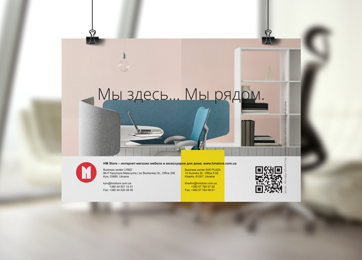 identity for online store furniture accessories