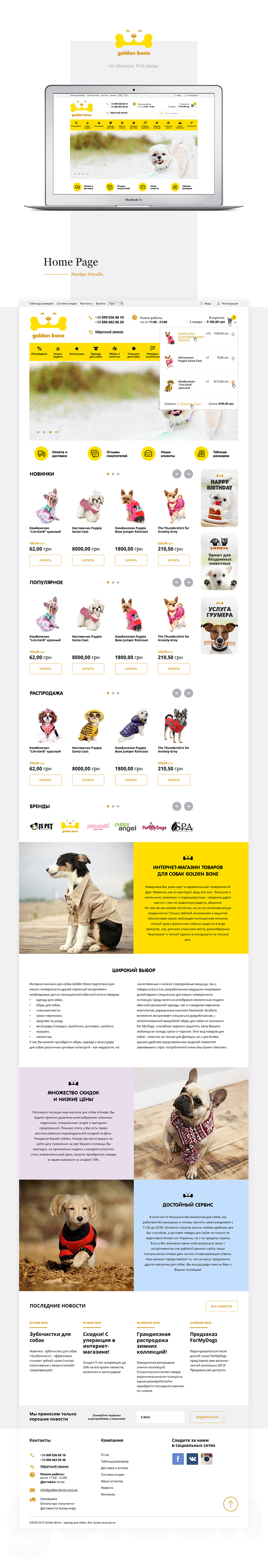 online store for dogs
