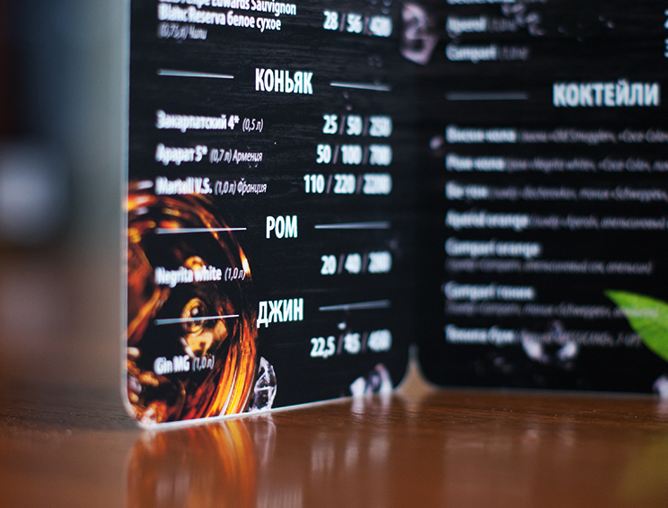 дdesign bar menu