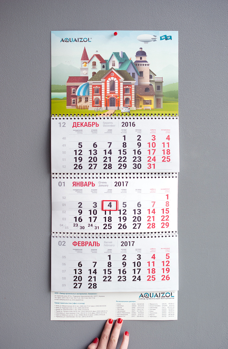 quarterly and desktop calendar design