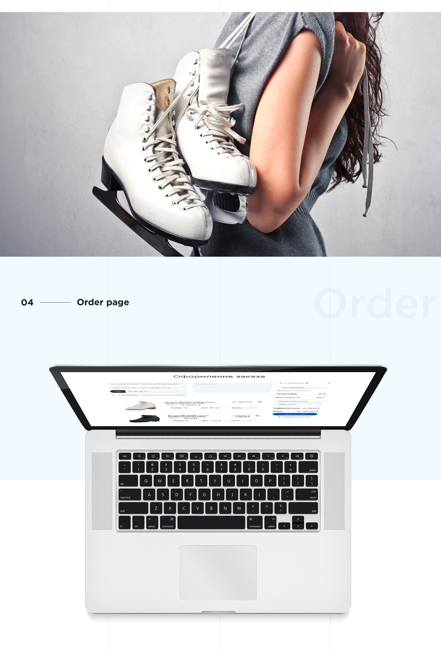 web design online store Ice House